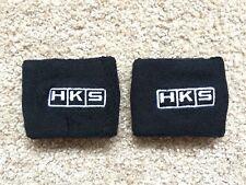 HKS 2 x Clutch Brake Oil Reservoir Fluid Tank Cover Sock Black