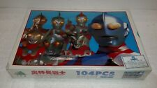 JAPANESE ROBOT JIGSAW PUZZLE #308 104 PIECES BRAND NEW SEALED