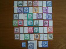 AUSTRIA 1973,DEFINITIVE SET,COMPLETE 28 VALS,CAT V. £84.U/MINT.EXCELLENT.