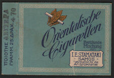 "Empty Rare Old Paper Packet Hand Made Cigarettes""I.E.STAMATAKI SAMOS""."
