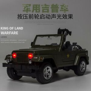 New 1:24 Model Toy Jeep Wrangler Willis Wwii Command Car Sound and Light