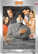 AB TUMHARE HAWALE WATAN SATHIYO - AMITABH BACHAN - AKSHAY - NEW BOLLYWOOD DVD