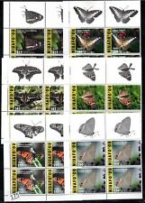 /// 4X NIUAFO'OU - MNH - BUTTERFLY