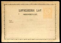 HUNGARY old POSTAL STATIONERY UNUSED W/Advertising at back