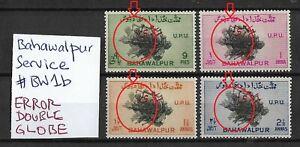 1949 India Pakistan Bahawalpur MNH - Rare Error Double Globe - UPU Postal Union