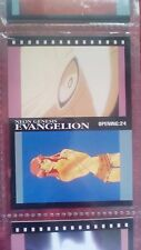 EVANGELION CARDDASS MASTERS SERIE 1 PARTE 1 TRADING CARD JAPAN OP 24