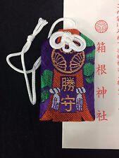 お守り OMAMORI Amulette japonaise porte bonheur pour gagner - Hakone Made in Japan