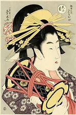 "Lovely EISUI Japanese woodblock print. ""THE COURTESAN YOSOOI OF MATASUBAYA"