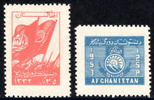 Afghanistan 411-412, MNH. Flags of Afghanistan & Pashtunistan. Badge, 1953