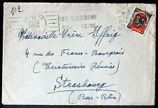 ALGERIE  1950 LOTERIE PORTE VEINE LETTRE    166CA21