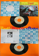 LP 45 7'' VAN HALEN Hot for teacher Little dreamer 1984 japan WARNER cd mc dvd