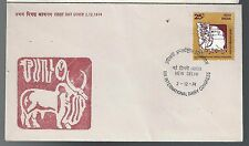 1974 FDC India Dairy Congress