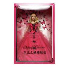 Barbie Butterfly Glamour Doll Pink Label Robert Best X8270 Mint in Box