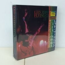 """LED ZEPPELIN """"FLYING CIRCUS"""" 40TH ANNIVERSARY EDIT. 9-CD BOX SET, EMPRESS VALLEY"""