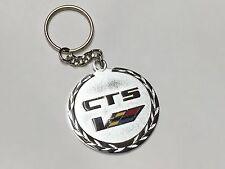 Cadillac Cts V Emblem Keychain