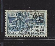 "INDOCHINA - 142 - USED - 1931 - ""10 CTS"" O/P ON 1931 COLONIAL EXPO"