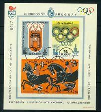 Uruguay Scott # 1021 - 1979 Souvenir Sheet Imperforate - Moscow Olympics (S283)