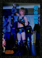 Wrestling Card STARDOM 2017 #12 Mayu Iwatani ROH Women's Champion