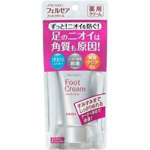 ☀Shiseido FERZEA Foot Cream Deo & Clear 35g for Odors & Cuticle Care Japan