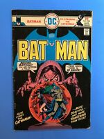 BATMAN #266 Catwoman more beautiful & dangerous than ever! DC 1975
