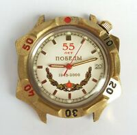Vintage Russian Watch Men's VOSTOK Komandirskie WW2 Military 50 years of Victory