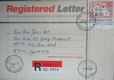 Singapore 1985 cover official Registered Envelope Youth stamp special code 8888