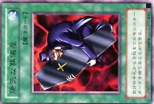 Ω YUGIOH CARTE NEUVE Ω RARE N° RB-59 The Cheerful Coffin