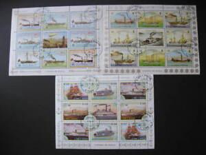 Topical ships, boats, sailboat sailing 3 sheets. Sao Tome & Principe Sc 754-6