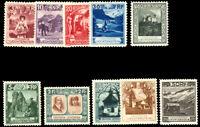 Liechtenstein #94//107b MLH/MHR CV$375.40 1930 VIEWS