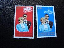 camerún - sello yvert y tellier nº 674 675 nsg (cam1) stamp Camerún