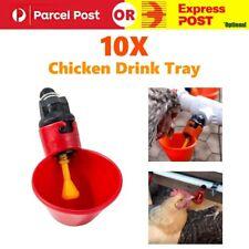 10x Automatic Cups Chicken Waterer Poultry Pigeon Duck Bird Water Feeder Drinker