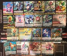 CARDFIGHT VANGUARD - NEO NECTAR DECK 8 W/ Resistant Lemone/Hey Yo Pineapple +++