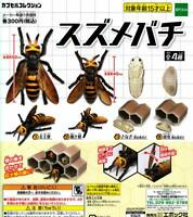 epoch wasp Gashapon 4 set mini figure capsule toys