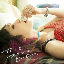 Datte Atashi no Hero LiSA First Limited Edition CD DVD Booklet Japan VVCL-1067