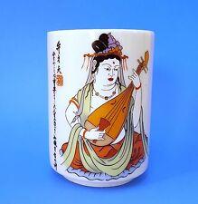 Oriental Tea Cup No Handles Woman Playing Chikuzen-biwa Mug Coffee Ceramic