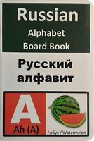 Russian Alphabet Board Book : The Alphabet of the Russian Language