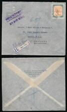 BRITISH EGYPT 1945 REGISTERED AIRMAIL PRINTED ENV.BOXALL CO GUM ARABIC KHARTOUM