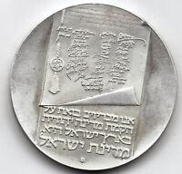 Israel 10 Lirot 1973 plata @ 25 aniversario independencia @ Excelente @