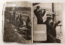 1957 Soviet Russian SHOOTING SPORTS Illustrated book