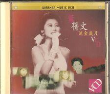 Sally Yeh (Ye Qian Wen): Liu Jin Sui Yue      VCD