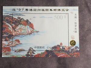 SCOTT #2586A 1996 CHINA SOUVENIR SHEET WITH GOLD OVERPRINT MNH