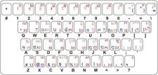 Sticker decal keyboard red laptop macbook transparent khmer cambodian vietnam