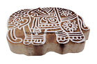 Hand Carved Wood Elephant Pattern Stamp Wooden Printing Block Indian Textile