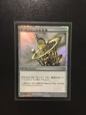 MTG JAPANESE FOIL VEDALKEN ORRERY CONSPIRACY MAGIC THE GATHERING NM