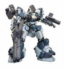 Kotobukiya Armored Core figurine 1/72 Mirage C04-Atlas JAPAN F/S J6228