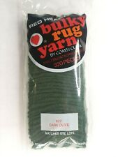 Red Heart Latch Hook Bulky Rug Yarn - 622 Dark Olive - 320 Pieces