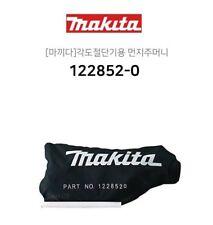 Makita 122852-0 / Dust Bag for Angle Cutter / LS1013 LH1040F DLS713Z -Va