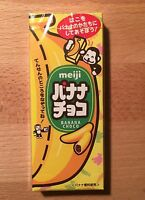 "Meiji, ""Banana Choco"",Banana-shaped tiny choco, 37g in 1 box, Japan Candy"