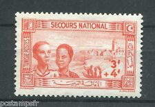 TUNISIE, 1944, timbre 248, SECOURS NATIONAL, neuf (*), VF STAMP