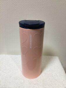 Starbucks Japan Valentine 2020 Stainless Steel Tumbler Embossed Heart 355ml PSL